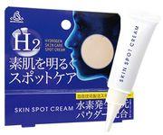 Kem hỗ trợ trị nám H2 Hydrogen Skin Spot Cream