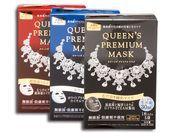 Mặt Nạ Dưỡng Ẩm Chống Lão Hóa Da Quality First Queen's Premium Mask