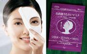Mặt nạ dưỡng da Collagen Moisture Beauty Mask