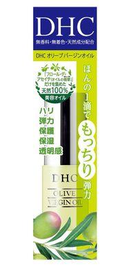 Tinh Dầu Olive Virgin Oil Của DHC Nhật Bản