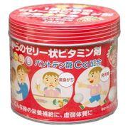 Kẹo biếng ăn Nhật Bản cho trẻ trên 1 tuổi