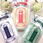Mặt nạ dưỡng da cao cấp Nature Face Pack Nhật Bản