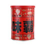 Nước Cốt Hầm Xương Hiroshi Nội Địa Nhật Bản