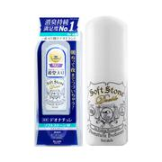 Lăn khử mùi đá khoáng Soft Stone 20g từ Nhật Bản