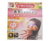 Mặt nạ Kao thư giãn, chống thâm quầng mắt của Nhật Bản