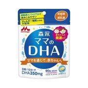 Viên uống bổ sung DHA Morinaga tốt cho bà bầu
