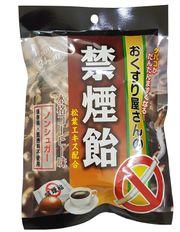 Kẹo hỗ trợ bỏ thuốc lá Nhật Bản