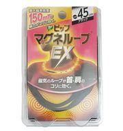 Vòng điều hòa huyết áp Nhật Bản EX Pip Magneloop