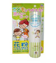 Xịt Khuẩn cho Trẻ Em Earth Virus Ion Nhật Bản