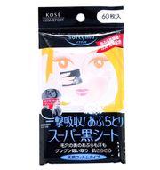 Giấy thấm dầu Kose softymo 60 miếng của Nhật