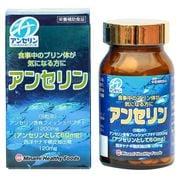 Viên uống Anserine Minami Nhật Bản