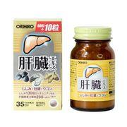 Viên uống hỗ trợ giải độc gan Orihiro Nhật Bản