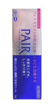 Kem hỗ trợ cải thiện mụn Pair Nhật Bản