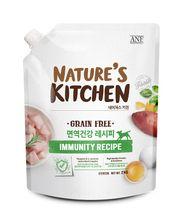 Thức ăn hạt cho chó ANF Nature's Kitchen hỗ trợ tăng miễn dịch