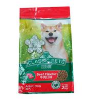 Thức ăn hạt cho chó Classic Pets Adult Dog Food Beef Flavour 2kg