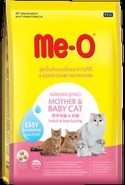 Thức ăn ME-O dành cho mèo đang mang thai và cho con bú