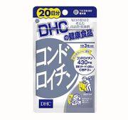 Viên uống sụn vi cá DHC Nhật Bản 20 ngày hỗ trợ xương khớp