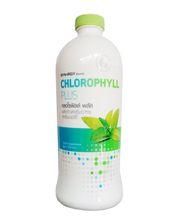 Nước diệp lục Chlorophyll Synergy 730ml của Mỹ