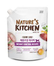 Thức ăn cho chó ANF Nature's Kitchen hỗ trợ kiểm soát cân nặng