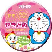 Kẹo ngậm cho bé Kids Asada Doremon Nhật Bản