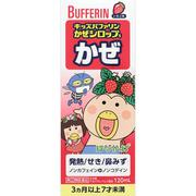 Siro hương vị trái cây Bufferin dành cho trẻ 120ml