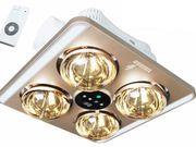 Đèn sưởi nhà tắm Heizen HE9 4 bóng âm trần điều khiển từ xa