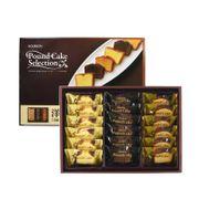 Bánh bông lan Bourbon Pound Cake Selection Nhật Bản