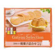 Bánh quy kem Bourbon Gateau Selection 3 vị