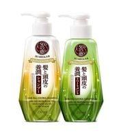 Bộ dầu gội xả Megumi hỗ trợ ngăn ngừa tóc rụng và mọc tóc