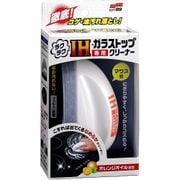 Dung dịch vệ sinh bếp từ, bếp điện Induction Heater Soft99