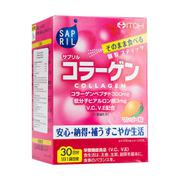 Bột collagen hỗ trợ dưỡng trắng da Itoh Sapril Collagen