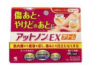 Kem hỗ trợ trị sẹo Kobayashi 15g của Nhật