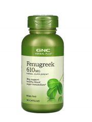 Viên uống cỏ cà ri lợi sữa GNC Fenugreek 610mg của Mỹ