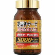 Viên uống Nattokinase Premium 5000FU Nhật Bản