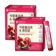 Collagen lựu đỏ Bio Cell Hàn Quốc dạng bột