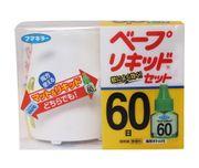 Máy xông tinh dầu đuổi muỗi chính hãng của Nhật Bản