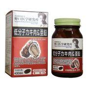 Tinh chất hàu tươi Noguchi Nhật Bản 60 viên