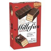 Combo 3 hộp bánh Bourbon Millefas vị socola đen