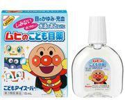 Nước nhỏ mắt Muhi Nhật Bản cho trẻ từ 3 tháng tuổi