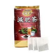 Trà Orihiro Genpi Tea hỗ trợ giảm mỡ bụng