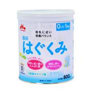 Sữa Morinaga số 0 cho bé từ 0 - 12 tháng
