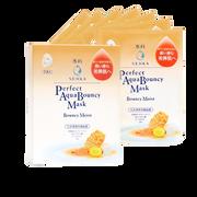 (Hộp 7 miếng) Mặt nạ Senka Aqua B Moist Mask 25ml cấp ẩm