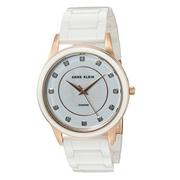 Đồng hồ nữ Anne Klein AK/2392RGWT ceramic trắng case 36mm