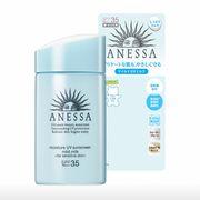 Sữa chống nắng hỗ trợ dưỡng ẩm Anessa cho da nhạy cảm