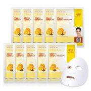 Mặt Nạ Dermal Tinh Chất Vitamin Làm Sáng Da 10 Miếng