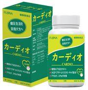 Viên hỗ trợ ổn định huyết áp Cardio Nhật Bản