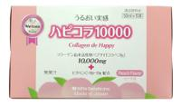 Collagen De Happy 10000mg của Nhật