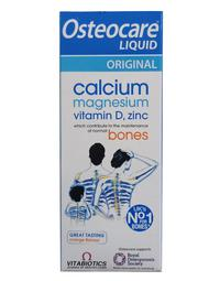 Canxi Osteocare original dạng nước của Anh 200ml