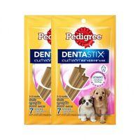Bánh xương gặm sạch răng cho chó Pedigree Dentastix 56g