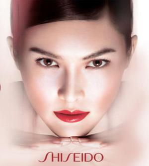 Collagen Shiseido